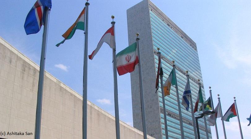 UN-Gipfel und New Yorker Erklärung zu Flucht und Migration ...